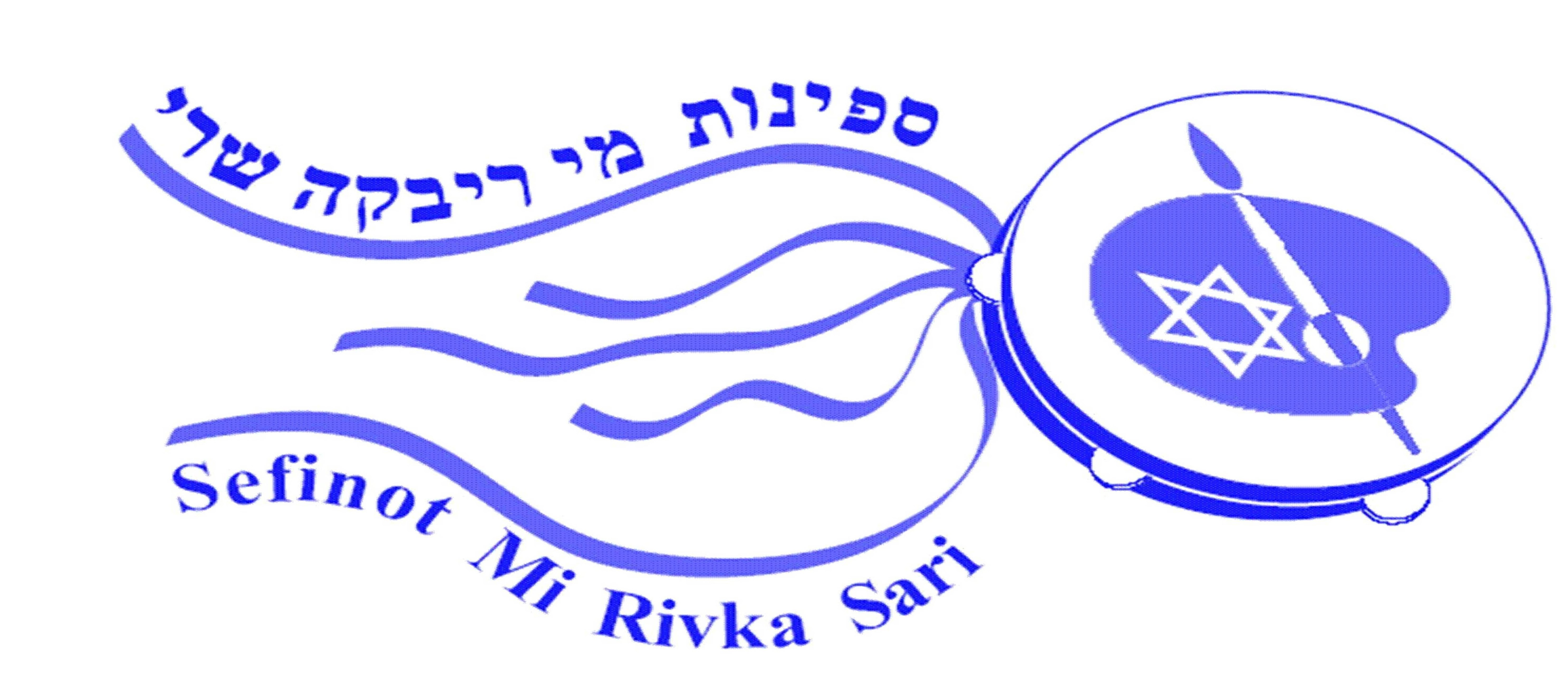 logo3-etsy14