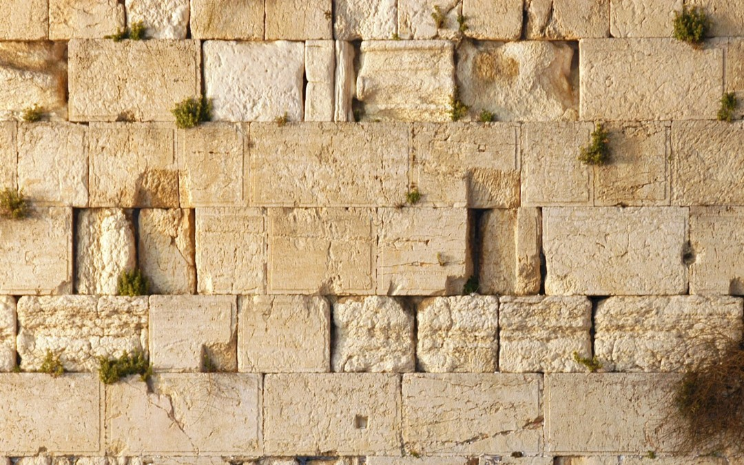 And the Children of Israel cried out! Building the Holy Temple Within.