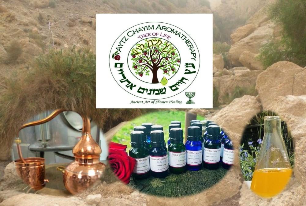 Aytzchayim Logo Israel Essential oils, Shemen