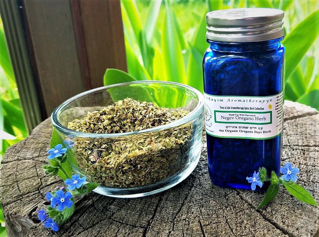 Negev Oregano Dayi Herb spice
