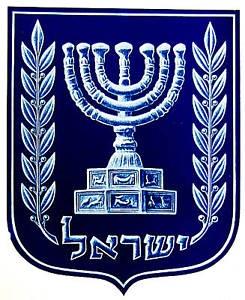 Israel grown