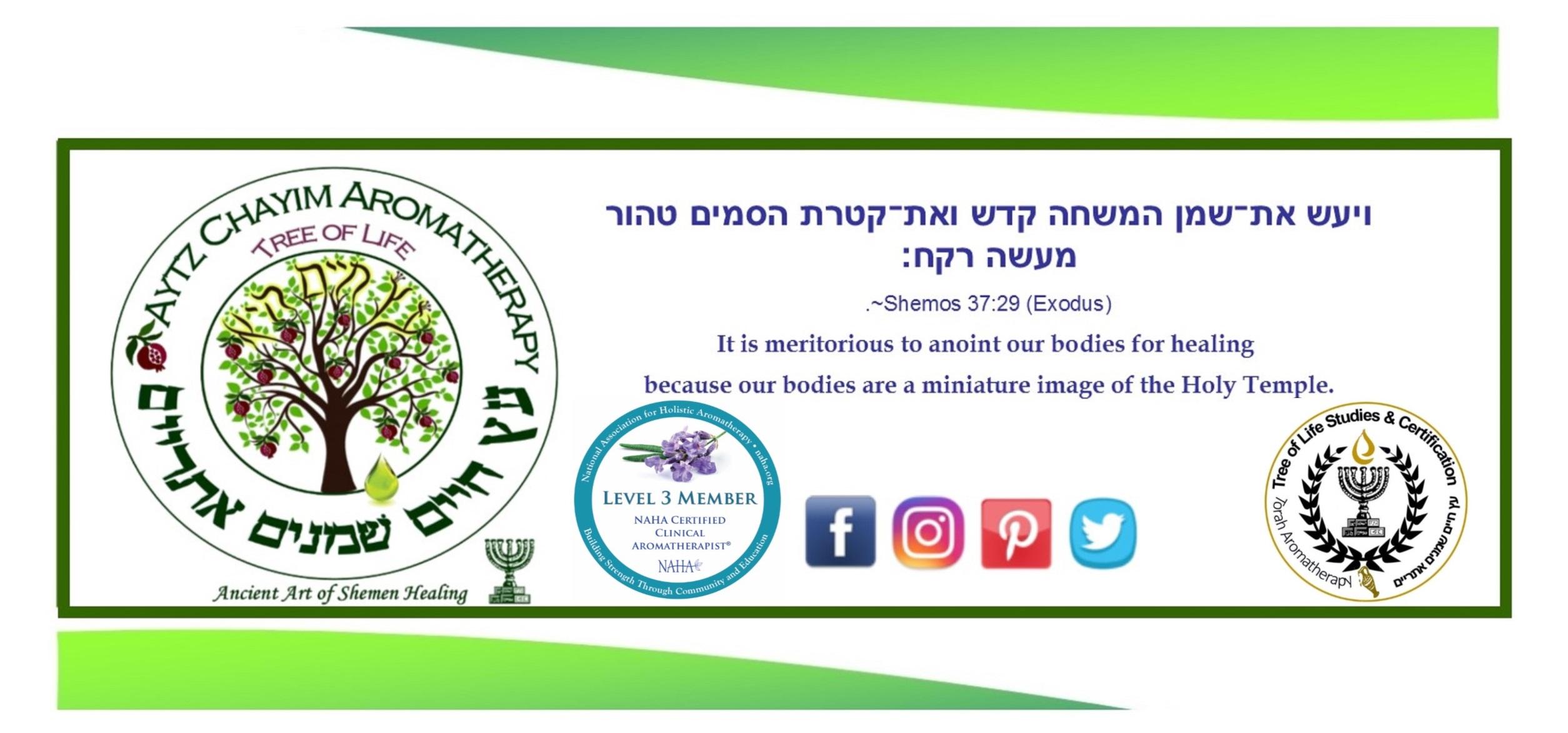 Aytz Chayim Aromatherapy